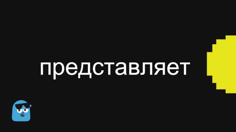 The Wolf Among Us ЭПИЗОД 5 ВОЛК ОДИНОЧКА😎