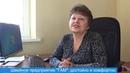 Новая швейная фабрика ГАМ открылась в г.о. Тейково и приглашает на работу