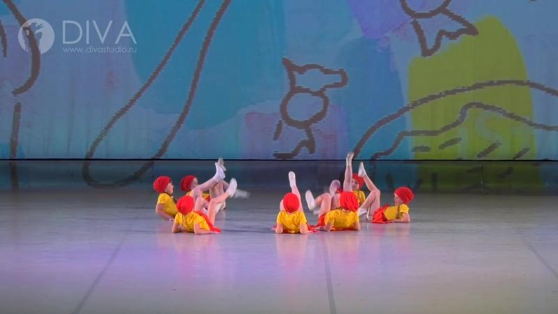 Kids dance (детские танцы), дети 3-5 лет, Шоколадка, хореограф Любовь Якшова