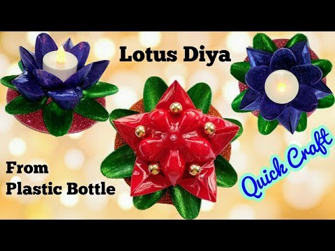 How to make Lotus Diya/Candle Stand from Plastic Bottle   Diwali/Christmas home decor