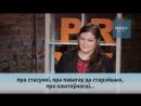 Ларыса Грыбалёва звяраецца да блогераў