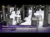 В Литве хотят убрать надгробия с могил русских солдат
