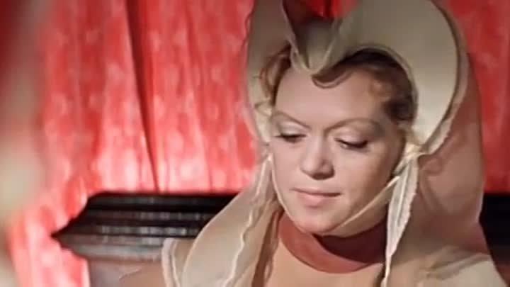 Принцесса на горошине (1976) СССР сказка