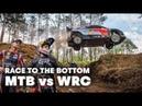 Moutain Biker VS WRC Driver I Andreu Lacondeguy vs Dani Sordo - MTB
