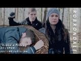 EMMERDALE: Аарон и Роберт | 29 серия | субтитры