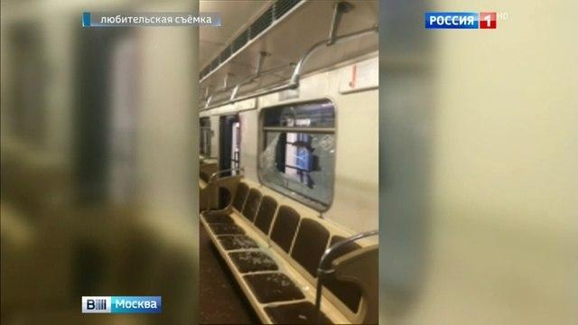 Вести-Москва • Хулиган опробовал купленный пистолет, обстреляв поезд в московском метро