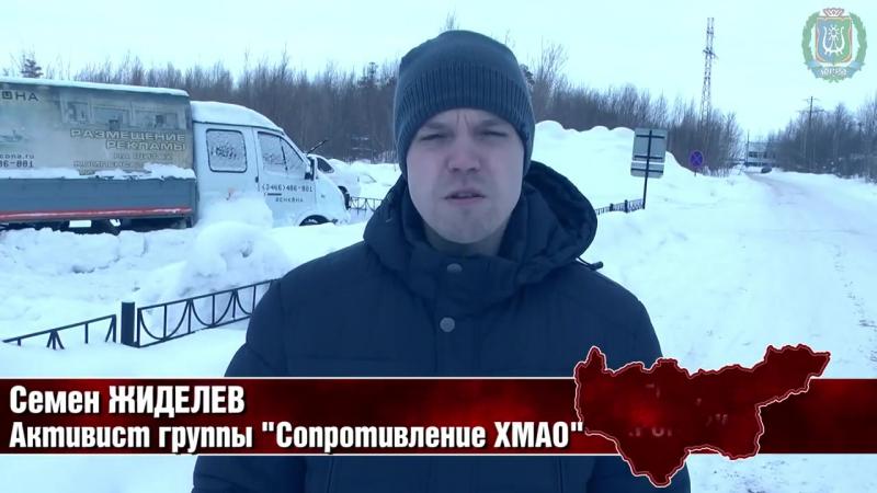 Мигранты преступники насилуют, убивают, оставаясь на свободе. Ханты Мансийск, Сургут.