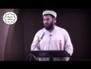 Кто хочет унизить шайтана Шуайб Абу Марьям