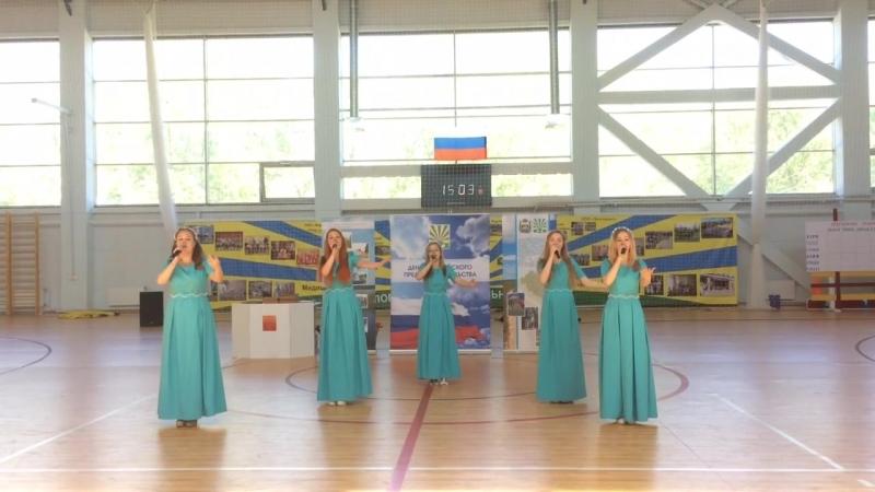 Ансамбль Гармония Окуловский р-н Песня о Великом Новгороде