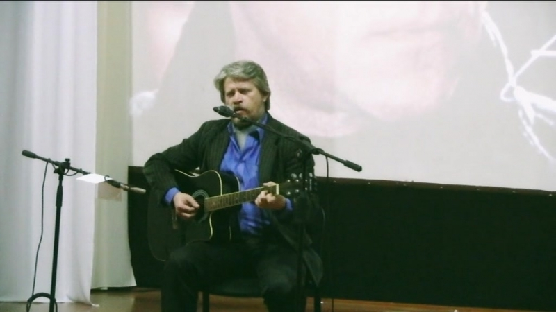 Высоцкому - 80. Концерт в с. Сафакулево, Курганской области