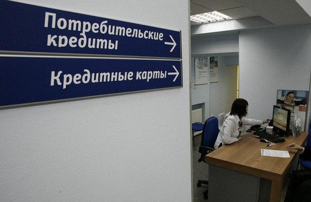 В Карачаево-Черкесии вырос объем кредитования населения