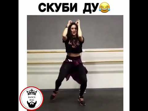 Танец под песней Скуби ду па па