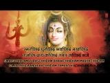 Shiv Tandav Stotra by Anuradha Paudwal