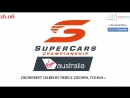 Virgin Australia Supercars Championship. CrownBet Darwin Triple Crown. Гонка 1, 16.06.2018 545TV, A21 Network
