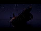 [2018] «Титаник» тонет в реальном времени