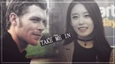Rian Klaus Take Me In crossover Elijah Na Na