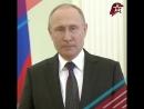 Владимир Путин поздравил юнармейцев с Днём защитника отечества