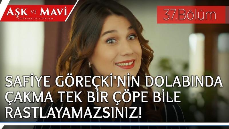 Aşk ve Mavi 37.Bölüm - Safiye, Gülay'ı merak edip kafeye geliyor!