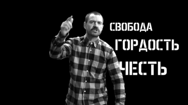 2012 - Ляпис Трубецкой - Броненосец (Ты ни при чём)