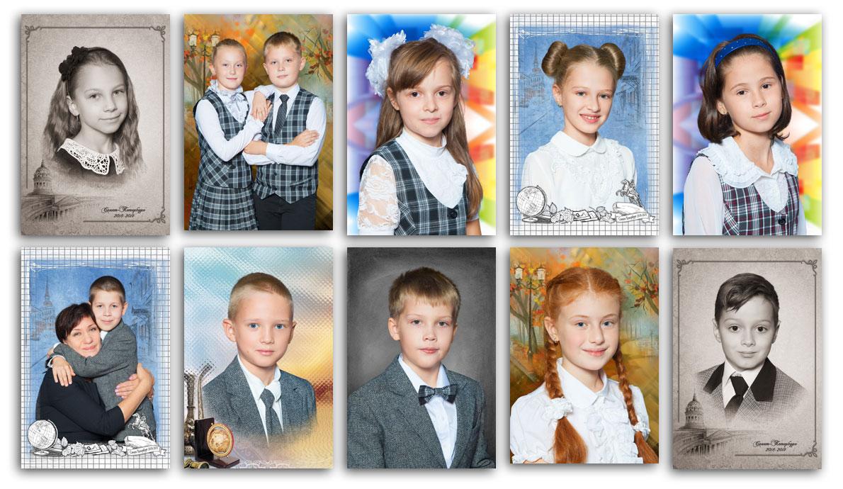 Фотосессия вначальных классах вгимназии №114Выборгского района Санкт-Петербурга . Портретная исюжетная фотосъёмка