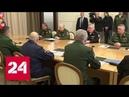 Владимир Путин: мы обязаны обеспечить поступательное и сбалансированное развитие армии и флота - Р…