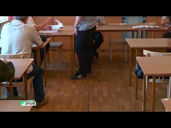 Медработника в Бийске осудили по 2-ум статьям уголовного кодекса (25.09.18г., Бийское телевидение)