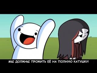 Image of: Gif Жизнь Прекрасна Theodd1sout на русском Русские субтитры Life Is Fun Ft Boyinaband Instazucom Theodd1sout