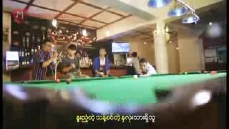Aung Htet Cast- May Myint Mo -Ko Yae Chit Thu ကုိယ့္ရဲ႕ခ်စ္သူ_low.mp4