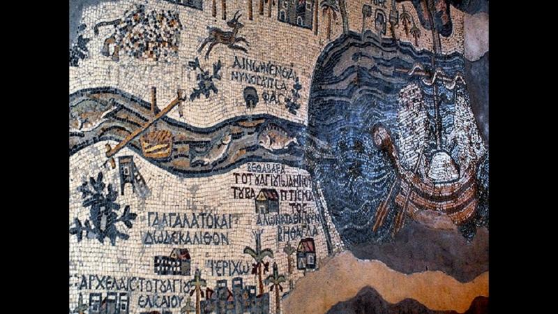 карта мадабы 1 www.youtube.comwatchv=fBmk8R7fmc8index=2list=PLN-O3YMZX3p9Lbd6ewzFDt5Pk94qBY-DW