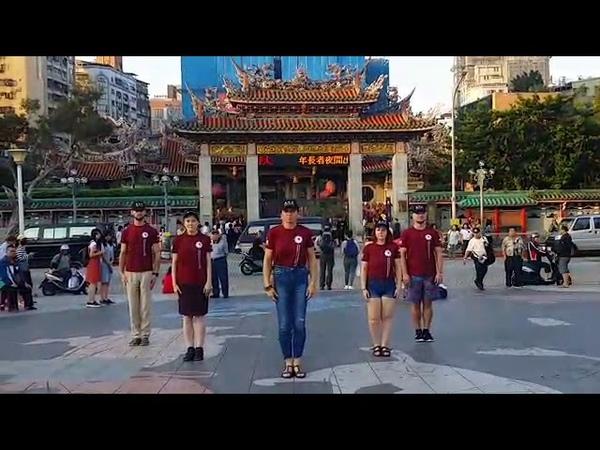 Мы в Тайбэе тренируемся у даосского храма