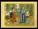 Святой праведный ИОАНН КРОНШТАДСКИЙ (Рассказы о святых)