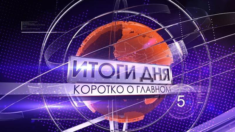 Высота 102 ТВ В Волгограде Концессии водоснабжения забили на обещания