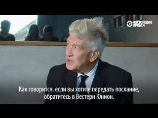 David Lynch on sexual harassment scandals, Mulholland Drive and meditation