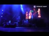 Концерт группы «Пикник». Прямая трансляция