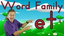 Word Family -et | Phonics Song for Kids | Jack Hartmann