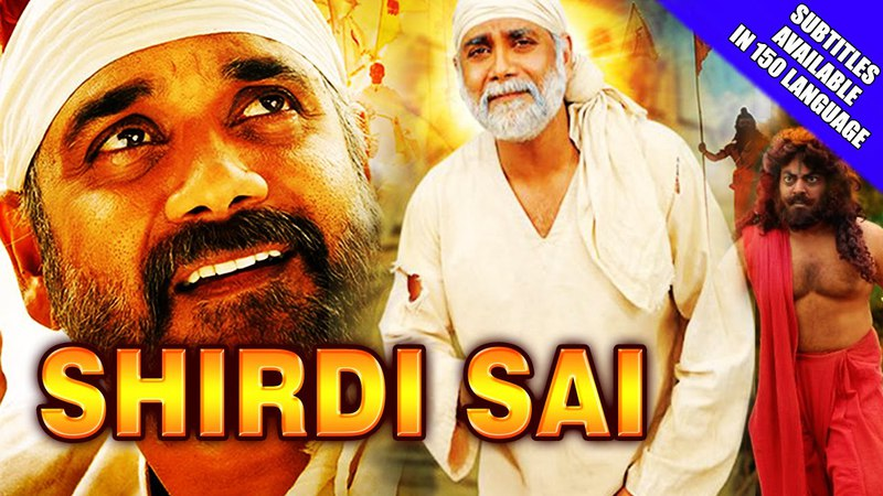 Shirdi Sai (2016) Full Hindi Dubbed Movie | Nagarjuna, Srikanth, Srihari, Bramhanandam