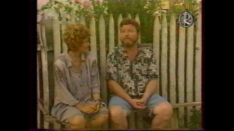 Аншлаг (Михаил Евдокимов) (РТР-Регион ТВ, 1998)