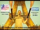 Франция Париж 26-29 апреля 2018 года