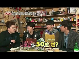 17.03.2015 TVN's TAXI Episode 371