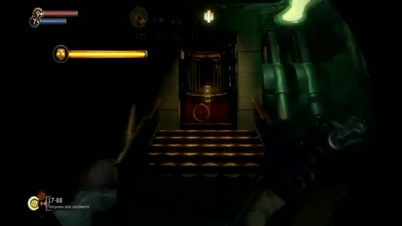 BioShock №16 [Фонтейн]
