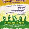 III Международный фестиваль Капоэйры!