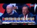 Выборы 2018 Борщевая заправка порно звезда гомосексуалисты