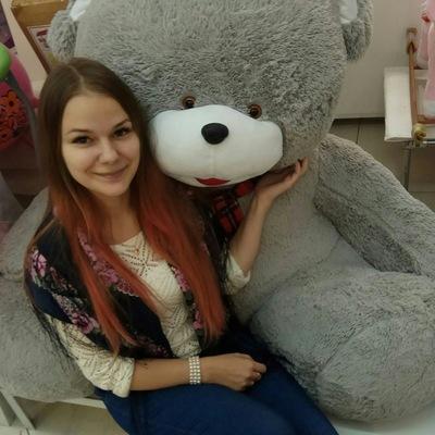 Арина Гавриленко