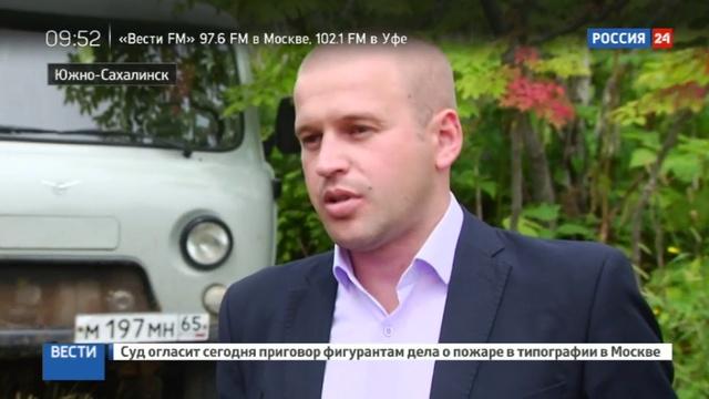 Новости на Россия 24 Огромные медведи все чаще появляются в Южно Сахалинске