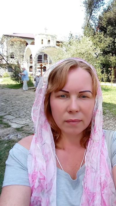 Татьяна Рудченко