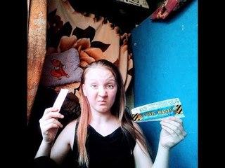 Пробуем супер кислую конфету Toxic Waste!!Что она скрывает под другой упаковкой!?