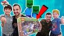 Папа Дома • Папа Роб и Ярик, Папа Леша и Кирилл Распаковка ЛЕГО МАЙНКРАФТ Minecraft!