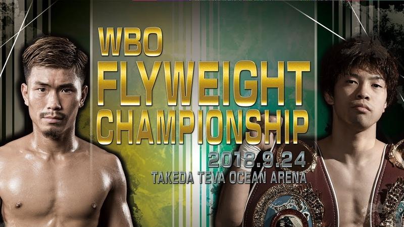 WBO World Flyweight Title Bout - S.Kimura vs K.Tanaka
