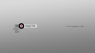 Матвей Ганапольский, Соломин и Нарышкин / Ганапольское: Итоги без Евгения Киселева // 28.07.18