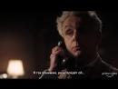 Благие знамения (1 сезон) — Русский трейлер (Субтитры, 2019)